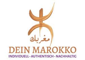 Dein Marokko : Brand Short Description Type Here.